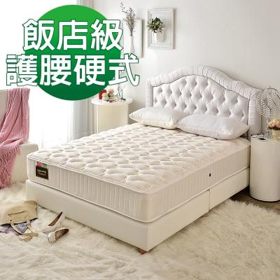Ally愛麗 飯店用 護腰型 抗菌硬式獨立筒床 單人3.5尺