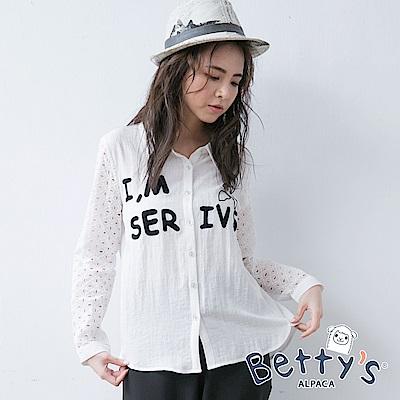 betty's貝蒂思 袖子拼接縷空蕾絲襯衫(白色)