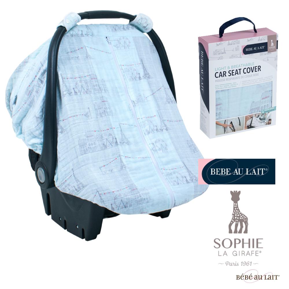 美國 Bebe Au Lait 經典棉紗布汽座蓋巾 (蘇菲長頸鹿聯名款 藍色)