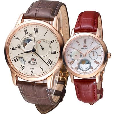 ORIENT 東方錶 情繫永恆時尚對錶(SET0T001W-RA-KA0001A)咖啡+紅