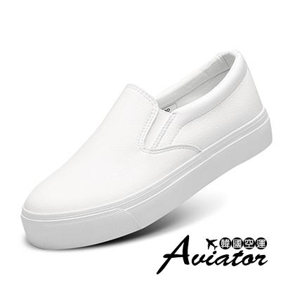 Aviator*韓國空運-PAPERPLANES優質柔軟皮革素色厚底懶人鞋-白