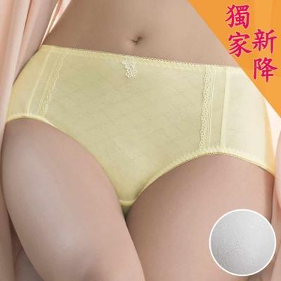 華歌爾 TENCELR 天絲環保系列 M-LL中腰三角褲(晨曦灰)