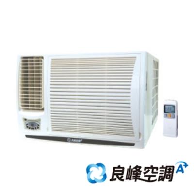 良峰 10-12坪左吹窗型冷暖冷氣GTW-712LH