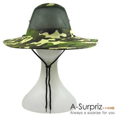 A-Surpriz 戰地迷彩BOONIE遮陽帽(淺綠)