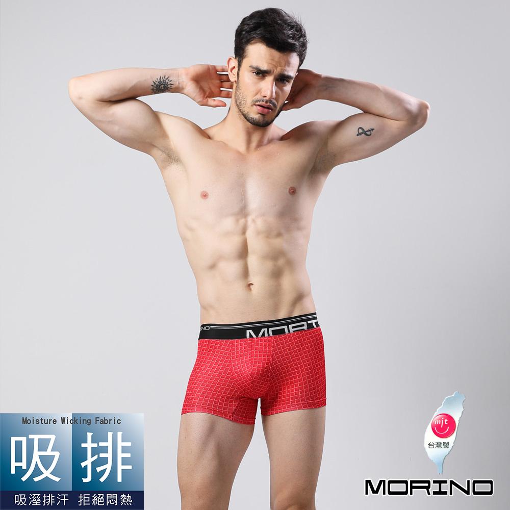 男內褲 格紋四角褲平口褲 (紅格紋)  MORINO