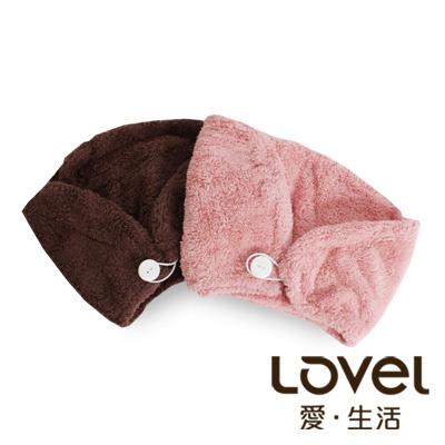 LOVEL 7倍強效吸水抗菌超細纖維浴帽2入組(共9色)