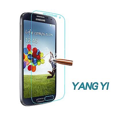 YANGYI揚邑 Samsung Galaxy S4 鋼化玻璃膜9H防爆抗刮防眩保護貼