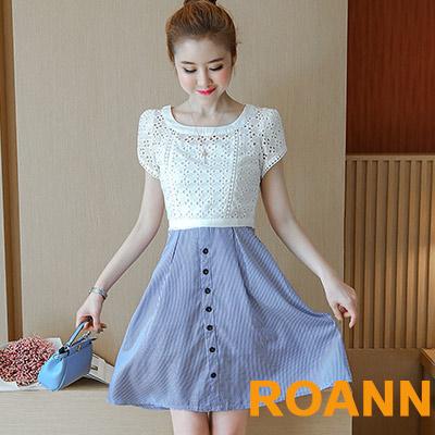 鏤空罩衫+細肩條紋洋裝兩件套 (白+藍色)-ROANN