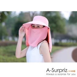 A-Surpriz 全方位護頸面罩抗UV遮陽帽(粉)