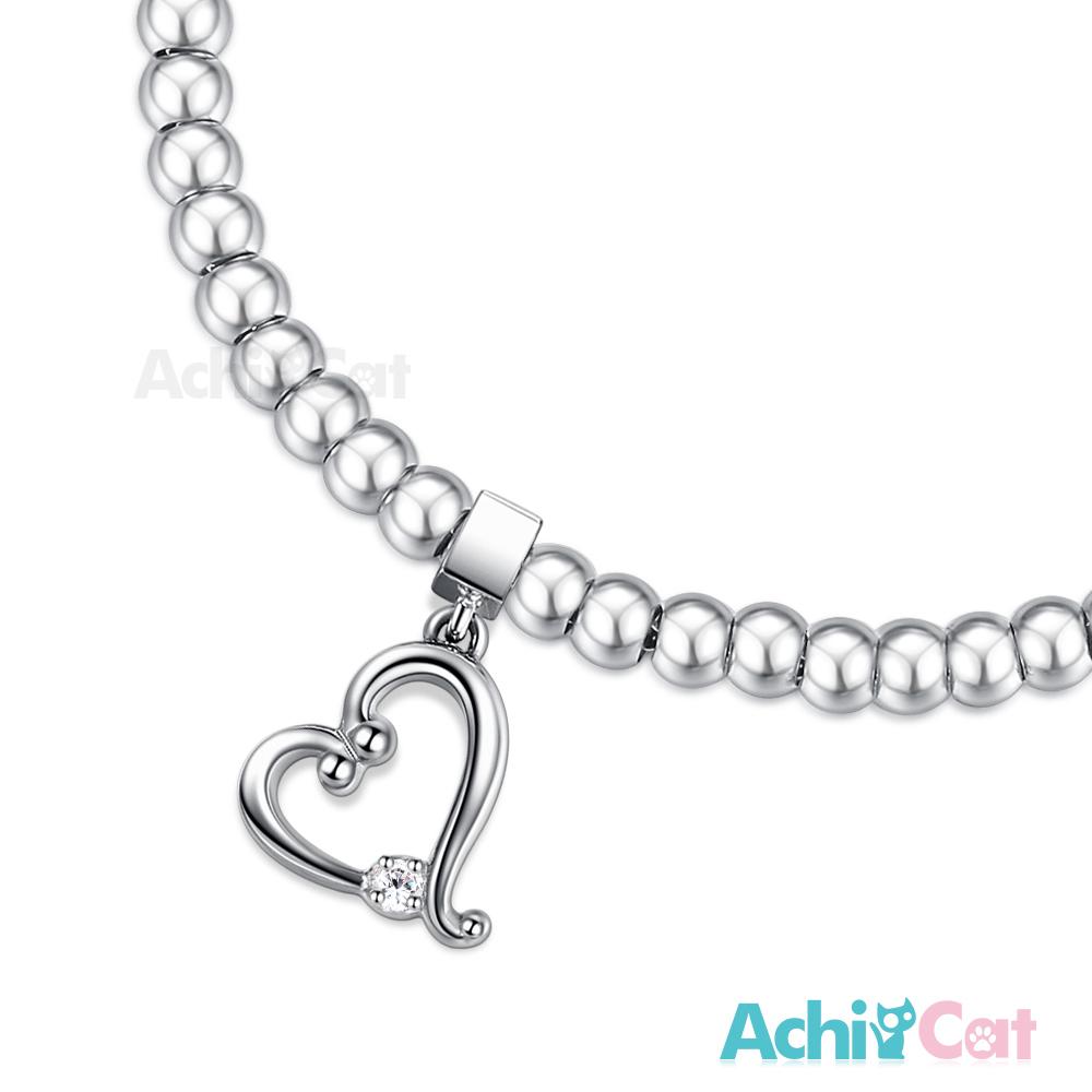 AchiCat 珠寶白鋼手鍊 點滴情懷 浪漫之心