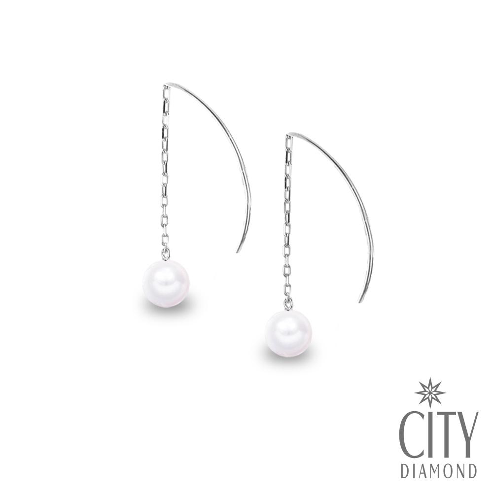 City Diamond引雅『人魚公主的眼淚』18K日本AKOYA珍珠兩用垂耳(白K)