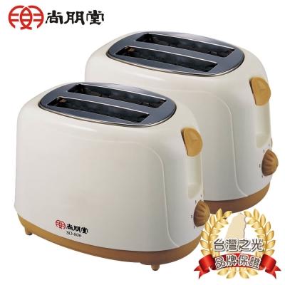 福利品-尚朋堂電子式烤麵包機-SO-806FW-二