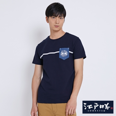 EDWIN EDOKATSU江戶勝口袋繩索短袖T恤-男-丈青