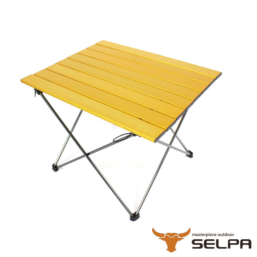 韓國SELPA超輕量鋁合金折疊桌蛋捲桌金色特大型