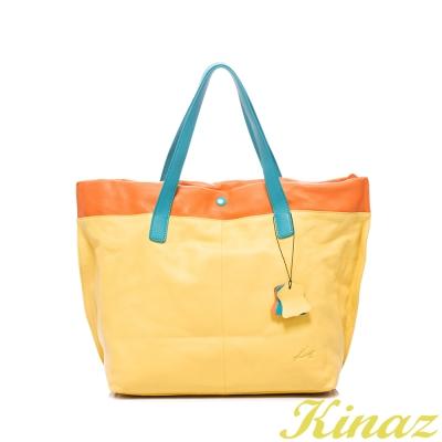 KINAZ-玩色盛宴-視覺美學全真皮肩背包-鵝卵黃
