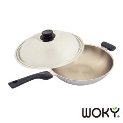 WOKY沃廚 玫瑰金專利不鏽鋼炒鍋(萬用鍋)34cm(贈OK智慧感溫鍋鏟)