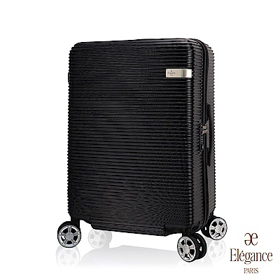 Paris Elegance 20吋行李箱 輕量德國拜耳PC防刮 大飛機輪 登機箱