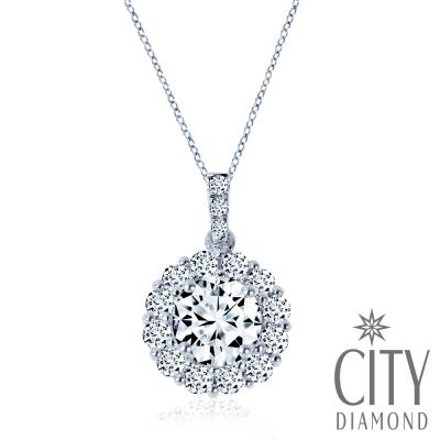 City Diamond 引雅『華麗雅緻』一克拉鑽石鑽墬