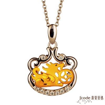 J'code真愛密碼 如意貔貅黃金/純銀墜子 送項鍊