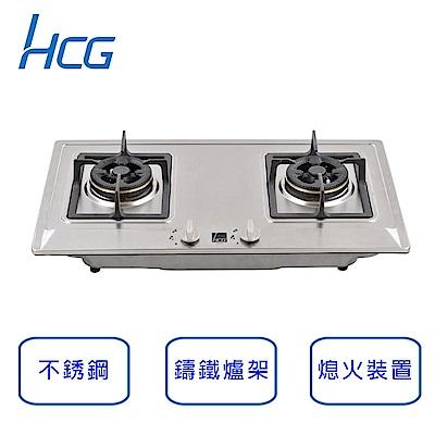 和成 HCG 檯面式 二口 4級瓦斯爐 GS232