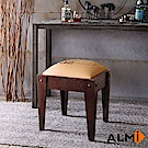 ALMI_DOCKER PROFILE- STOOL INDUS 工業風椅凳(紅棕色)