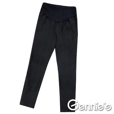 【Gennie's奇妮】俐落大方OL最愛百搭孕婦長褲-黑 (C4404)