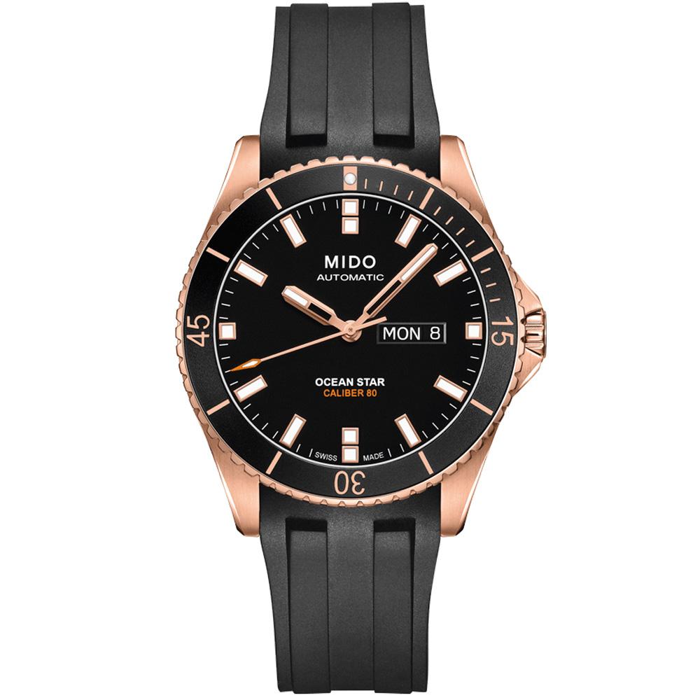 MIDO 美度 Ocean Star 海洋之星潛水腕錶-玫瑰金42mm