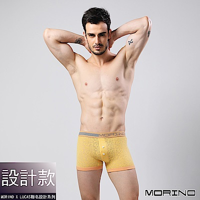 男內褲  設計師聯名經典緹花平口褲/四角褲 黃色 MORINOxLUCAS