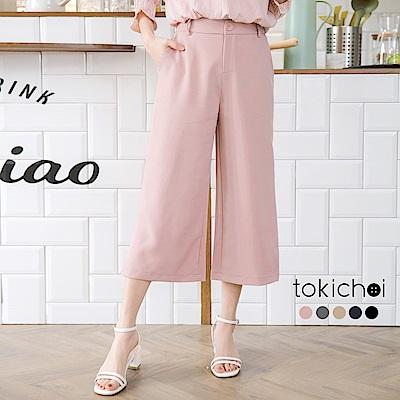 東京著衣 多色知性甜美八分長寬褲-S.M(共五色)