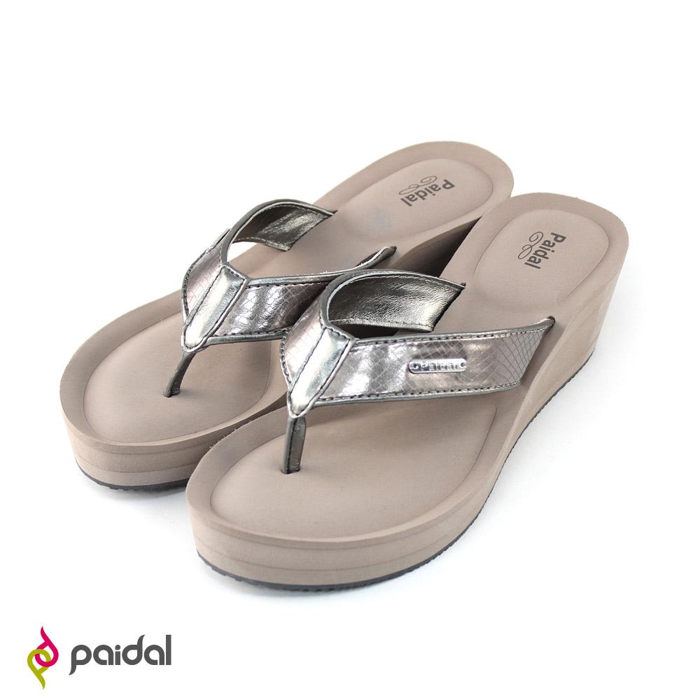 Paidal 時尚菱格美腿楔形鞋厚底鞋-摩登灰