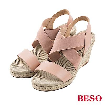 BESO清夏涼感 真皮拼接交叉鬆緊帶露趾編織楔型涼鞋~粉