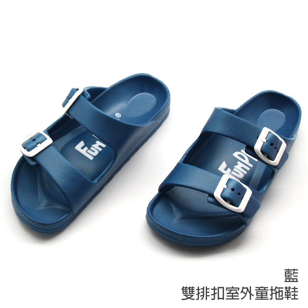 FunPlus+兒童款 雙排扣多功能童拖鞋-藍色