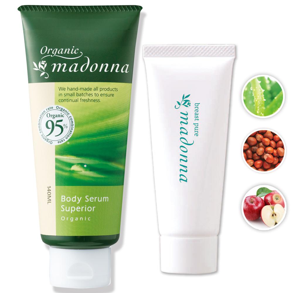 日本製Madonna-有機蘆薈葉水妊娠霜+有機蘆薈葉水乳房專用凝膠