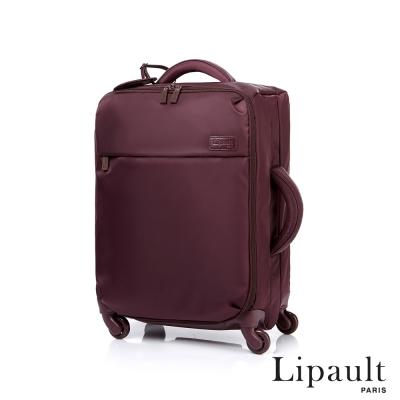 法國時尚Lipault 20吋輕量四輪行李箱(深酒紅)