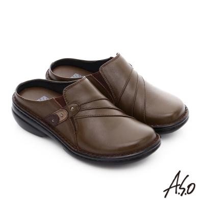 A.S.O 手縫氣墊3E寬楦 真皮抓皺鬆緊帶懶人鞋 茶色