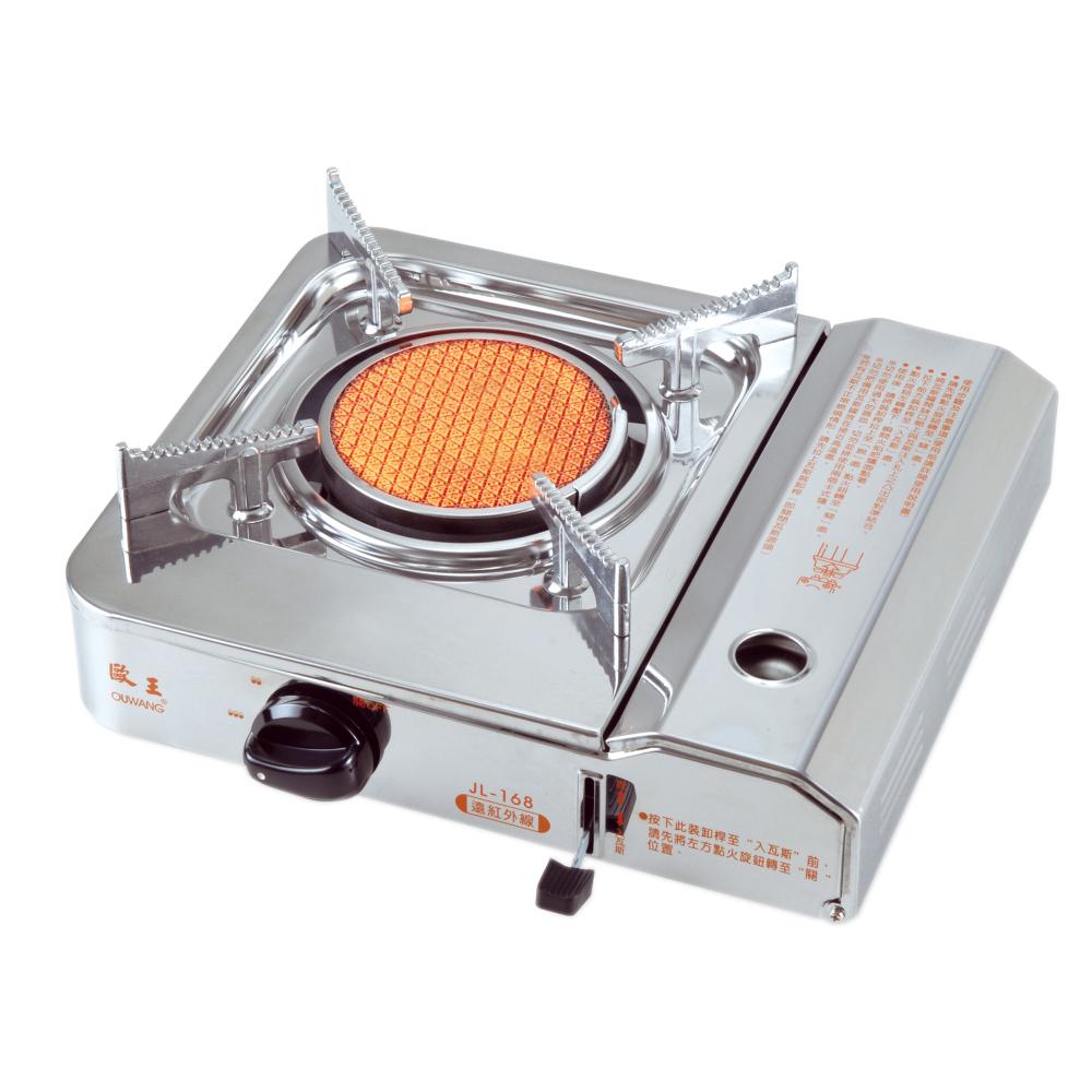 台灣製造遠紅外線可拆式卡式休閒爐〈贈攜帶式外盒〉