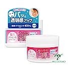 日本MICCOSMO 胎盤素白肌瞬效面膜(130g)