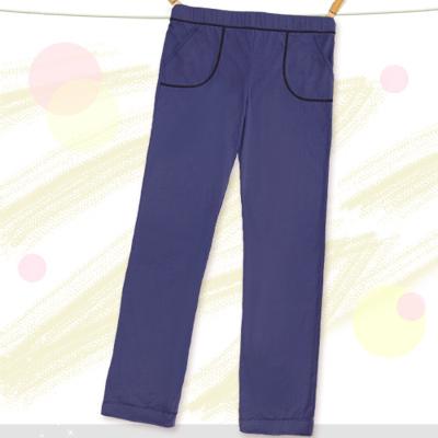 【曼黛瑪璉】親密好棉長褲 I40016(馬汀藍)