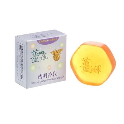 【薑之軍】薑軍透明香皂100g(5個)