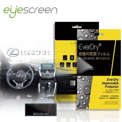 EyeScreen Lexus NX 200 T 車上導航螢幕保護貼(無保固)- 8 H
