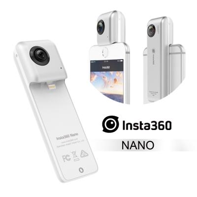 iPhone專用 Insta360 Nano 360 銀 公司貨
