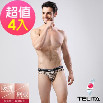 男內褲 吸溼涼爽迷彩網眼運動三角褲  沙漠黑(超值4件組) TELITA