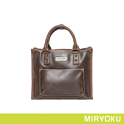 MIRYOKU 復古皮革系列 /  輕巧復古2WAY方包(共3色)