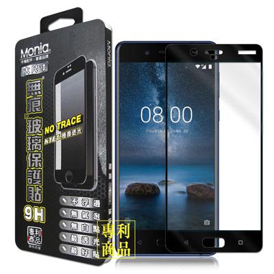 MONIA Nokia 8 滿版9H鋼化極度透光無痕玻璃膜(黑)