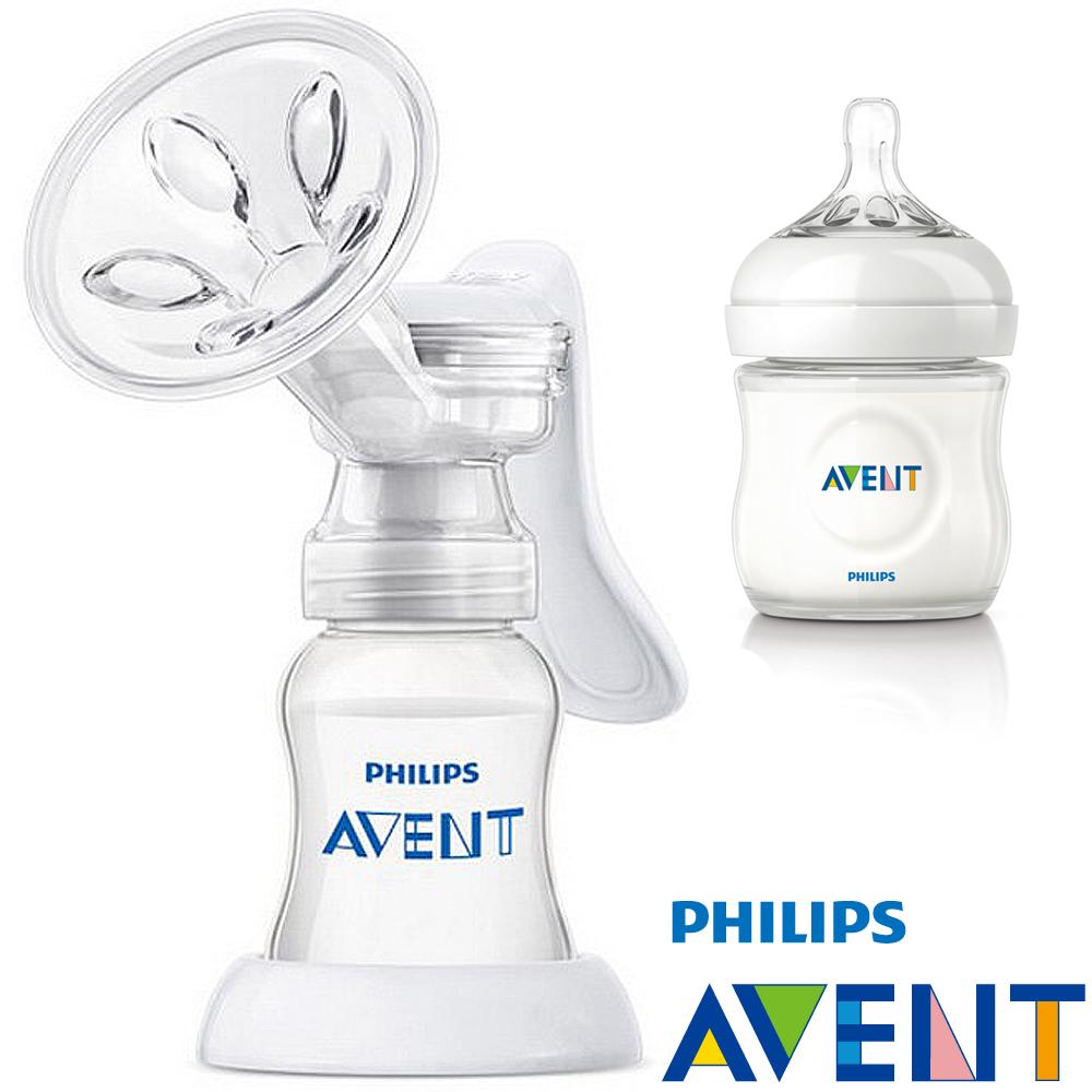 PHILIPS AVENT 標準口徑手動吸乳器+親乳感PP防脹氣奶瓶125ml(單入)