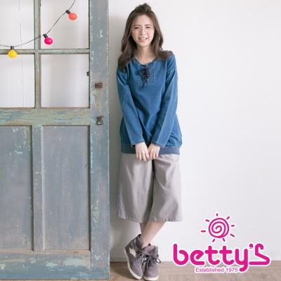 betty's貝蒂思 舒適材質七分寬褲(淺灰)