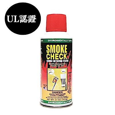 【防災專家】美國製 偵煙探測器測試噴劑 住警器測試噴劑 美國進口 符UL認證