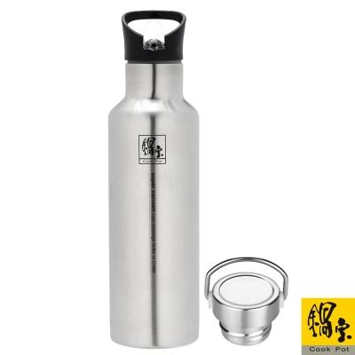 鍋寶316運動保溫瓶-800ML-雙蓋頭VB-8036