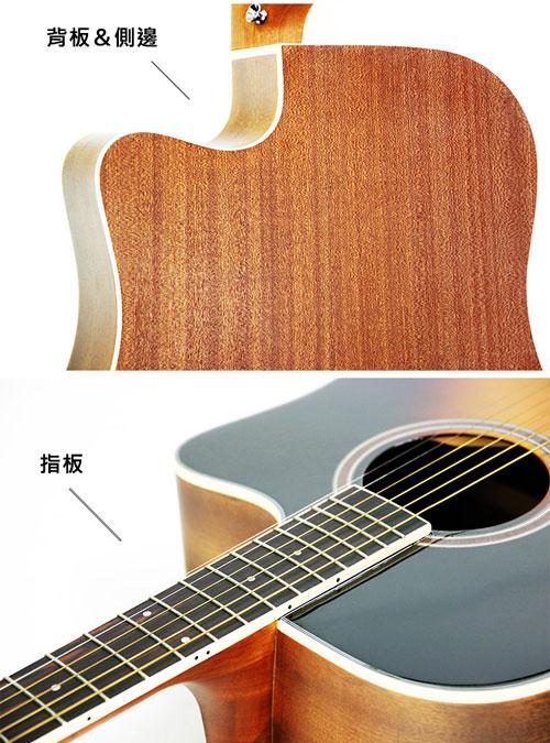 APOLLO A2-DC 缺角民謠吉他 煙燻漸層色款