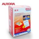 ★AURORA震旦 會員卡專用護貝膠膜200張 P8023M